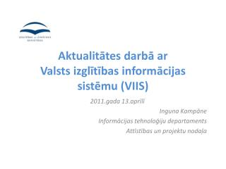 Aktualitātes darbā ar  Valsts izglītības informācijas sistēmu (VIIS)