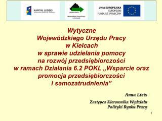Anna Lizis Zastępca Kierownika Wydziału Polityki Rynku Pracy
