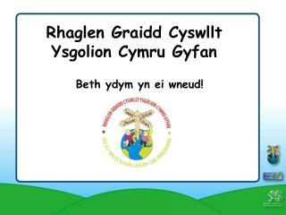 Rhaglen Graidd Cyswllt Ysgolion Cymru Gyfan