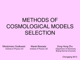 METHODS OF COSMOLOGICAL MODELS SELECTION