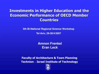 Investments in Higher Education and the Economic Performance of OECD Member Countries