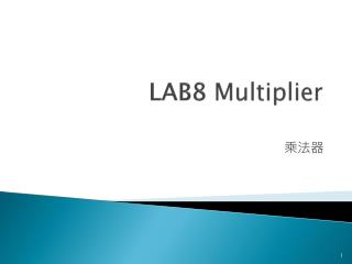 LAB8  Multiplier
