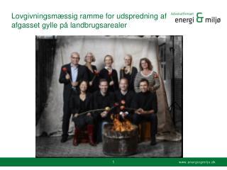 Lovgivningsmæssig ramme for udspredning af afgasset gylle på landbrugsarealer