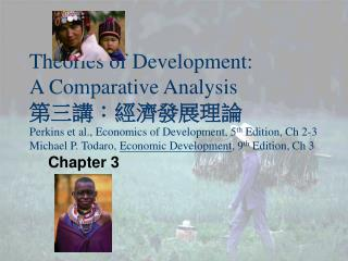 Theories of Development:  A Comparative Analysis :  Perkins et al., Economics of Development, 5th Edition, Ch 2-3 Michae
