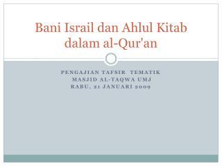 Bani Israil dan Ahlul Kitab  dalam al-Qur'an