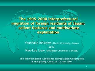 Yoshitaka Ishikawa  (Kyoto University, Japan) and  Kao-Lee Liaw  (McMaster University, Canada)