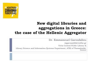 New digital libraries and aggregations in Greece:  the case of the Hellenic Aggregator