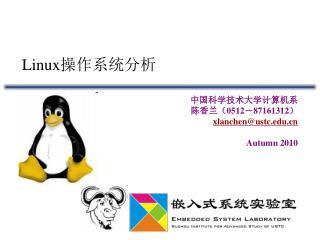 Linux??????