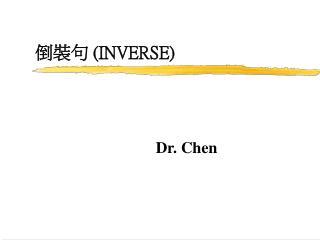 倒裝句 ( INVERSE)