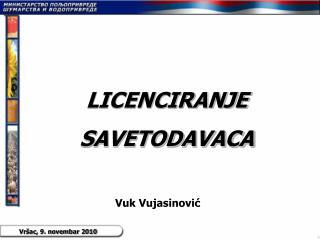 Vuk Vujasinović