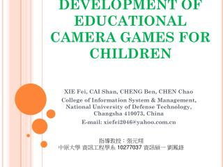 DEVELOPMENT OF EDUCATIONAL CAMERA GAMES FOR CHILDREN