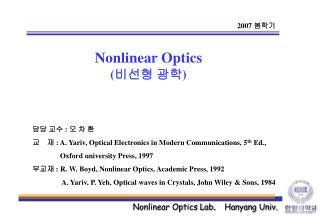 Nonlinear Optics (??? ??)