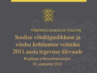 Soolise võrdõiguslikkuse ja võrdse kohtlemise voliniku 2011.aasta tegevuse ülevaade