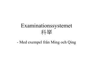 Examinationssystemet ??