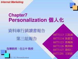 Chapter7 Personalization