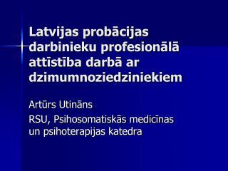 Latvijas probācijas darbinieku profesionālā attīstība darbā ar dzimumnoziedziniekiem