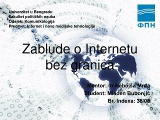 Zablude  o Internetu bez granica