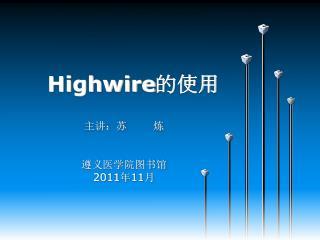 Highwire ???
