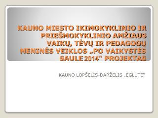 "KAUNO LOPŠELIS-DARŽELIS ""EGLUTĖ"""