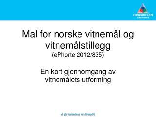 Mal for norske vitnemål og vitnemålstillegg (ePhorte 2012/835)