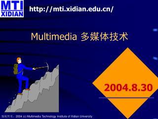 Multimedia  多媒体技术