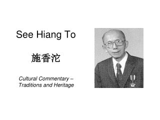 See Hiang To 施香沱 Cultural Commentary – Traditions and Heritage