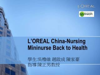L�OREAL China-Nursing Mininurse Back to Health