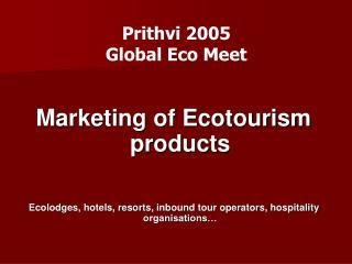 Prithvi 2005