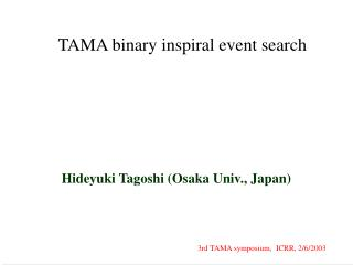 TAMA binary inspiral event search