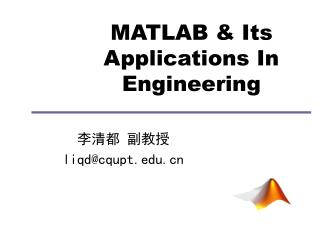 MATLAB & Its  Applications In Engineering