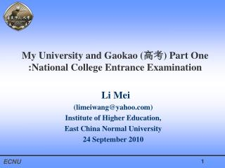 My University and Gaokao ( 高考 ) Part One :National College Entrance Examination