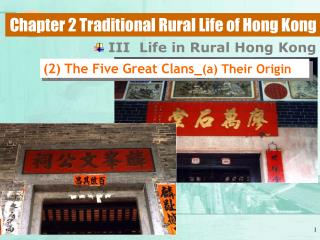 Chapter 2 Traditional Rural Life of Hong Kong