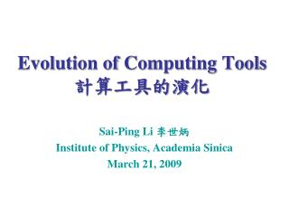 Evolution of Computing Tools