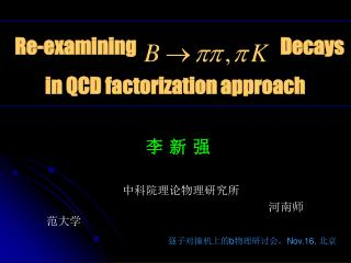 Re-examining                                      Decays in QCD factorization approach