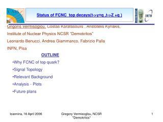 Status of FCNC  top  decays(t-> γ+ q ,t->Z +q  )