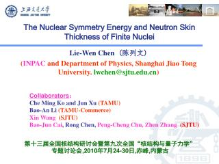 The Nuclear Symmetry Energy and Neutron Skin Thickness of Finite Nuclei