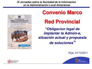 Convenio Marco Red Provincial
