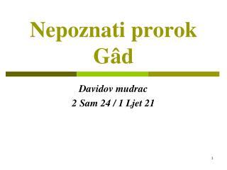 Nepoznati prorok Gâd