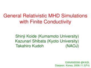 General Relativistic MHD Simulations  with Finite Conductivity