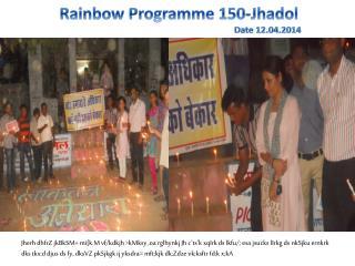 Rainbow  Programme 150-Jhadol Date 12.04.2014