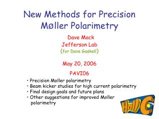 Precision M ø ller polarimetry   Beam kicker studies for high current polarimetry