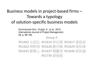 Business models in project-based firms – Towards a typology of solution-specific business models