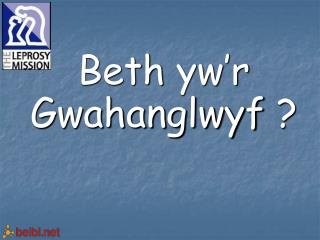 Beth  yw'r Gwahanglwyf  ?