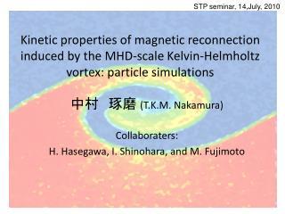 中村 琢磨  (T.K.M. Nakamura) Collaboraters:  H. Hasegawa, I. Shinohara, and M. Fujimoto