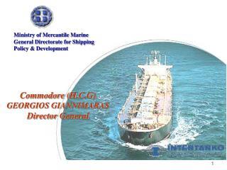 Commodore (H.C.G) GEORGIOS GIANNIMARAS  Director General