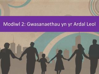 Modiwl 2: Gwasanaethau yn yr Ardal Leol
