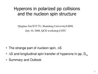 Hyperons in polarized pp collisions and the nucleon spin structure