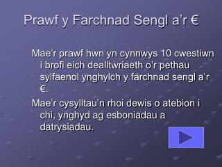 Prawf y Farchnad Sengl a'r €