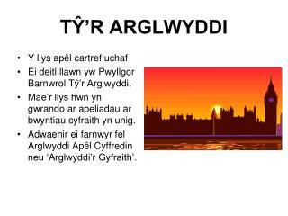 T ? �R ARGLWYDDI