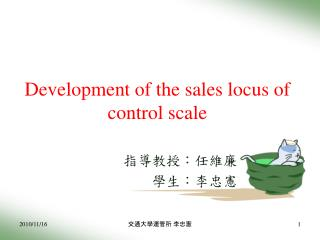 Development of the sales locus of control scale